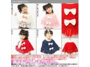 Kids Ponco Knit